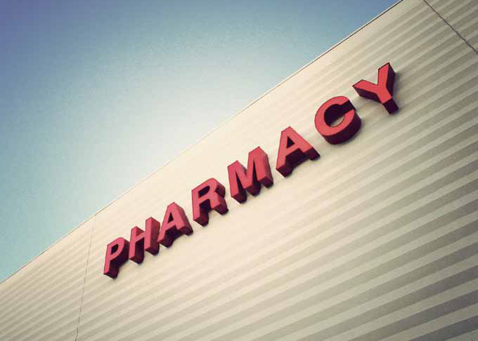 Estudio SRC de EAE El gasto farmacéutico 2014 pharmacy
