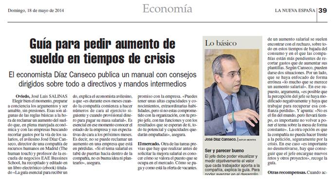 José Díaz Canseco, profesor de EAE, edita la Guía para pedir un aumento de sueldo
