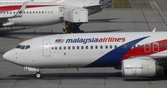 "Lectura SRC Malaysia Airlines pasa por muy malos momentos""title="