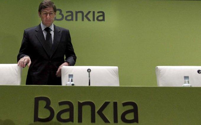 Lecturas SRC Presidente de Bankia, José Ignacio Goirigolzarri