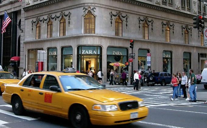 Lectura SRC Inditex, de compras por Nueva York