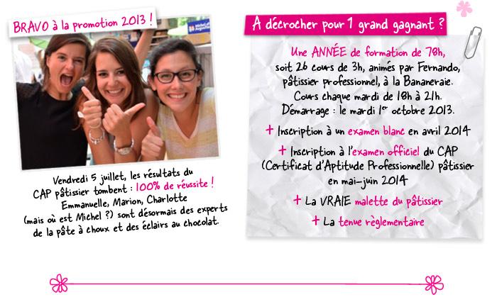 Bravo à la promotion 2013 !